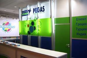 Стенд ПЕГАС на туристической выставке
