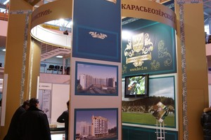 Стенд КОМСТРИН на выставке недвижимости