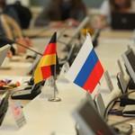 Германия может стать страной-партнером ИННОПРОМ-2019