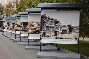 Выставка архивных фотоматериалов