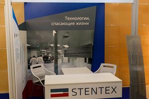 Стенд STENTEX на выставке в г.Тюмень 2018 г