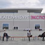 Международную промышленную выставку «ИННОПРОМ» посетят 600 компаний