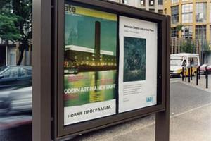 Уличный стенд со сменной информацией