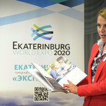 Екатеринбург имеет все шансы провести ЭКСПО-2020