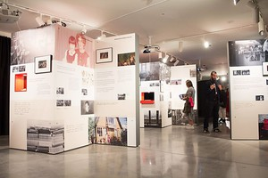 Выставка Август–91: личные истории