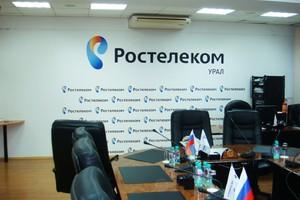Press-wall в конференц-зале РОСТЕЛЕКОМ