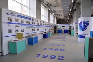 Временная экспозиция музея компании Промэлектроника