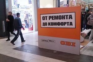 Рекламный стенд OBI