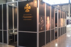 Стенд ХРИЗОС на выставке JUNWEX 2013