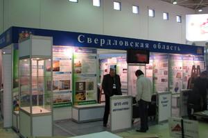 Стенд Свердловской области на выставке РОСНАНОТЕХ 2010