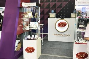Выставочные витрины для стенда Ювелиры Урала