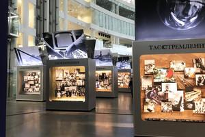 Выставка ТАСС открывает фотоархивы