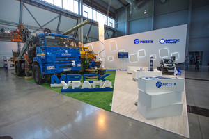 Стенд РОССЕТИ на выставке Иннопром 2016