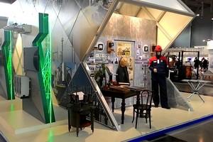 Стенд РОССЕТИ на выставке Иннопром 2015