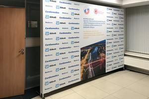Конференция Технопарк г.Тюмень
